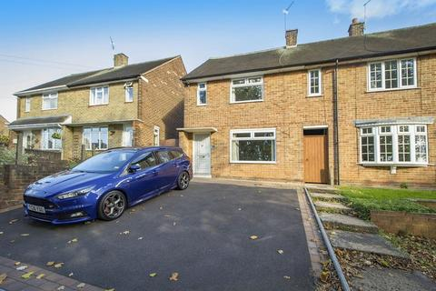 2 bedroom end of terrace house for sale - OREGON WAY, CHADDESDEN