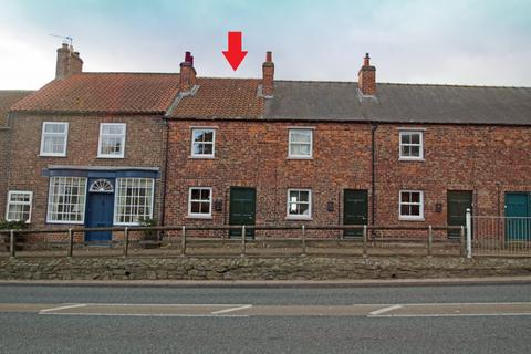 2 bedroom property for sale - 1 Church View, Ainderby Steeple, Northallerton , North Yorkshire , DL7 9PT