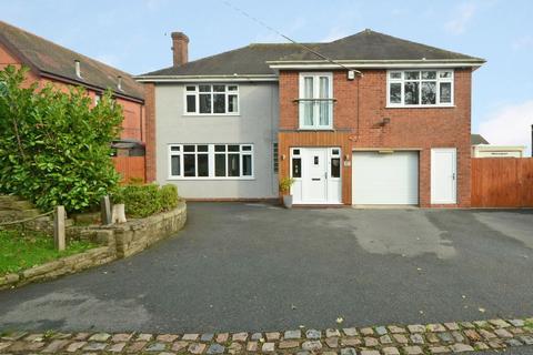 4 bedroom detached house for sale - Gravelly Bank, Stoke-on-Trent, ST3 7EF