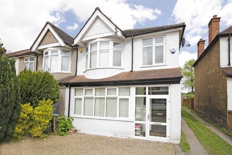 3 bedroom end of terrace house for sale - Upper Elmers End Rd, Beckenham, Kent
