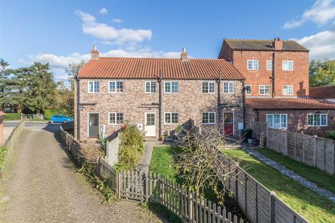 2 bedroom terraced house for sale - 2 Mill Cottages, Marton, Sinnington, York