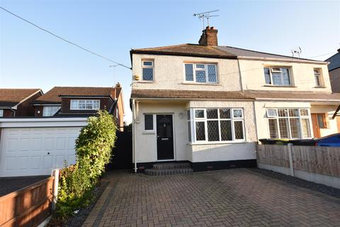 3 bedroom semi-detached house for sale - Queens Road, Rayleigh