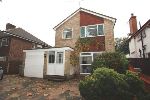 3 bedroom detached house for sale - Colston Avenue, Carshalton