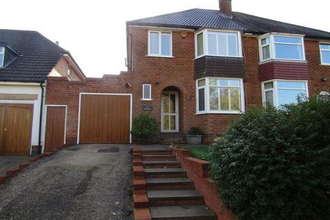 3 bedroom semi-detached house for sale - Rednal Road, Birmingham