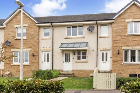 2 bedroom terraced house for sale - 12 South Chesters Park, Bonnyrigg, EH19 3GE