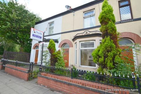 1 bedroom flat for sale - Rochdale Road, Bury, Greater Manchester, BL9 7BD
