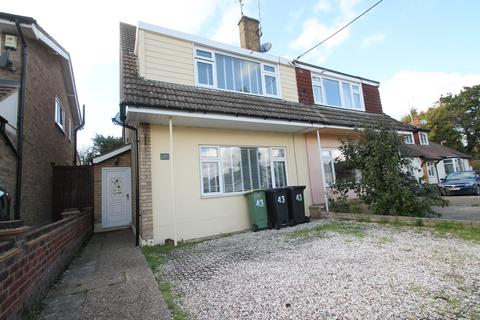 3 bedroom semi-detached house for sale - Woodside Chase, Hockley, Essex