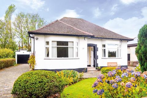 2 bedroom bungalow for sale - Woodvale Avenue, Bearsden, East Dunbartonshire, G61 2NS