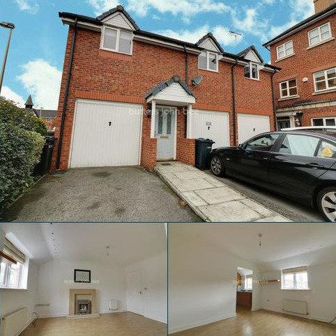 2 bedroom flat for sale - Drillfield Road, Northwich
