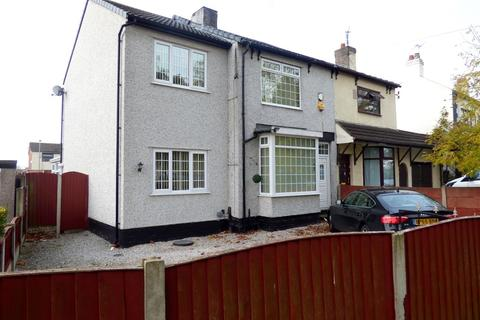 5 bedroom semi-detached house for sale - Dinas Lane, Huyton, Liverpool