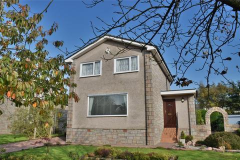 3 bedroom detached house for sale - Stockiemuir Avenue, Bearsden