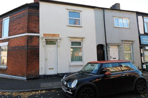 2 bedroom terraced house for sale - Paddock Lane, Walsall