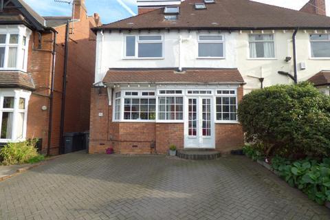 4 bedroom semi-detached house for sale - Park Hill Road, Harborne, Birmingham, B17 9HH