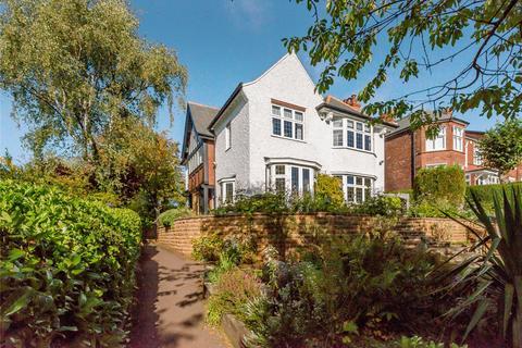 5 bedroom detached house for sale - Woodthorpe Drive, Woodthorpe, Nottingham, NG5