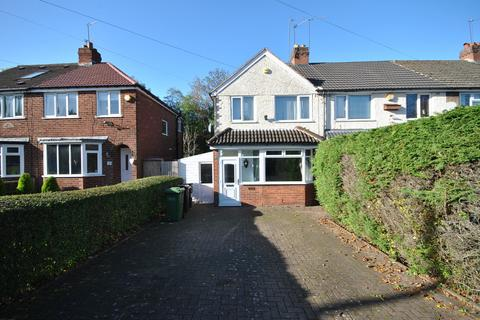 3 bedroom end of terrace house for sale - Acheson Rd, Shirley