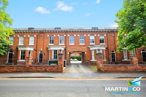 2 bedroom apartment for sale - Cheyne Court, Greenfield Road, Harborne, B17