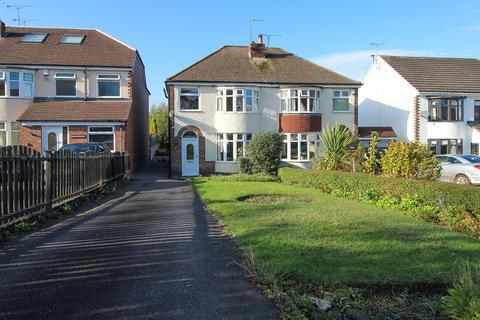 3 bedroom semi-detached house for sale - Bocking Lane, Greenhill