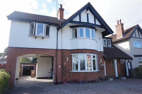 5 bedroom detached house for sale - Hull Road, West Hull, Anlaby Common, HU4