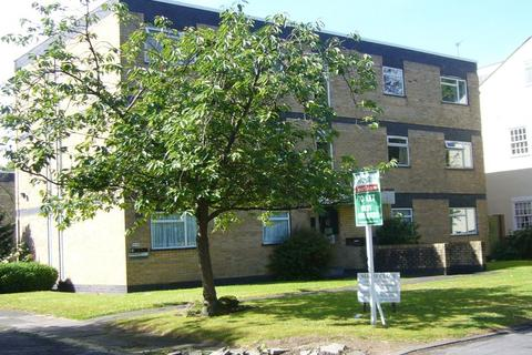 2 bedroom apartment to rent - Birch Close, Greenfield Rd, Harborne B17 - 2 bedroom flat
