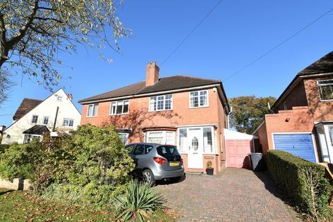 3 bedroom semi-detached house for sale - Griffins Brook Lane, Bournville, Birmingham, B30