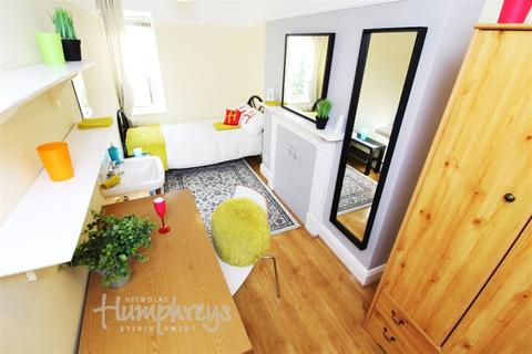 2 bedroom house share to rent - 2 Bed House Share, SO15, 8am-8pm Viewings
