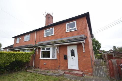 4 bedroom semi-detached house to rent - Broomfield Road