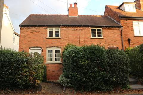 2 bedroom end of terrace house to rent - Fentham Road, Hampton-in-arden