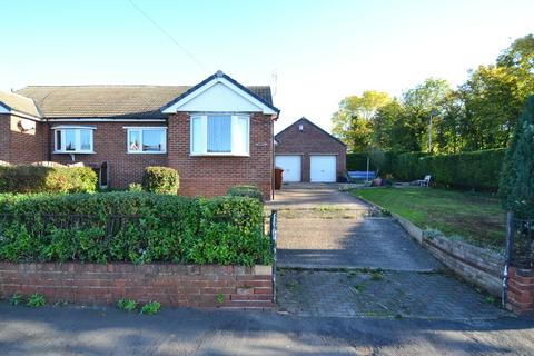 4 bedroom semi-detached bungalow for sale - Meadow Court, South Elmsall