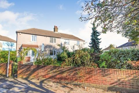 3 bedroom semi-detached house for sale - Indus Road,  Charlton, SE7
