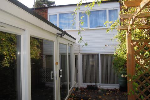 4 bedroom end of terrace house for sale - Lingwood Close, Bassett, Southampton SO16