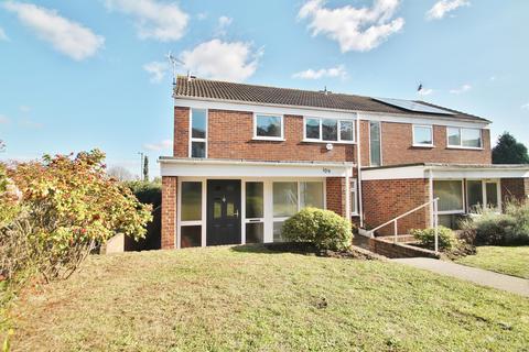 4 bedroom semi-detached house for sale - Glen View , Gravesend , DA12 1LS