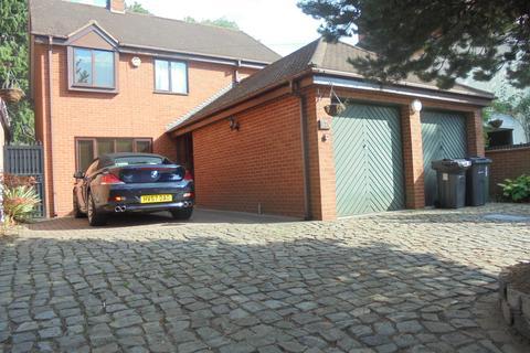 4 bedroom detached house for sale - Greswolde Park Road, Acocks Green, Birmingham B27