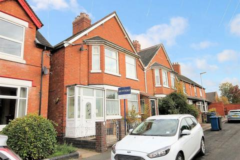 2 bedroom end of terrace house for sale - Cross Street, Tamworth, B79 7EH