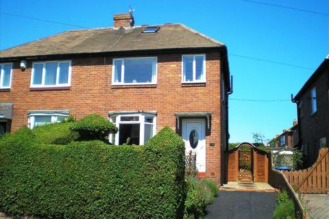 3 bedroom semi-detached house for sale - Western Avenue, Newcastle upon Tyne