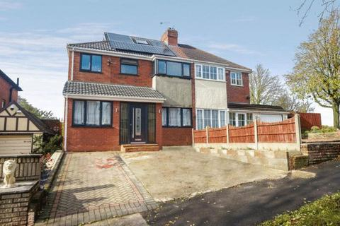 5 bedroom semi-detached house for sale - Stanford Avenue, Great Barr, Birmingham, West Midlands