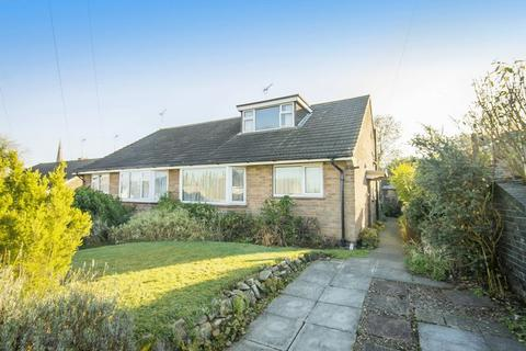 3 bedroom semi-detached bungalow for sale - Brookfields Drive, Breadsall, Derby