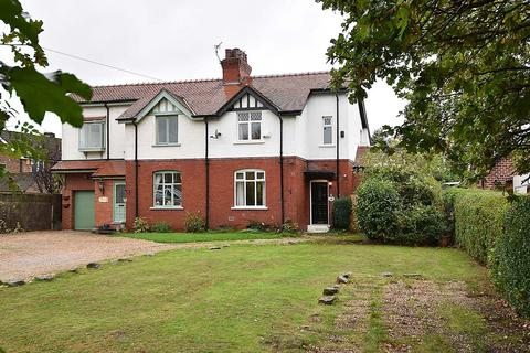 2 bedroom semi-detached house for sale - Ferry Villas, Thelwall