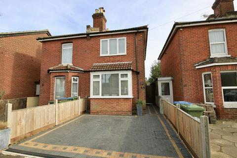 3 bedroom semi-detached house for sale - Pinegrove Road, Sholing