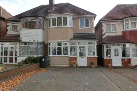 3 bedroom semi-detached house for sale - Rectory Park Road, Birmingham