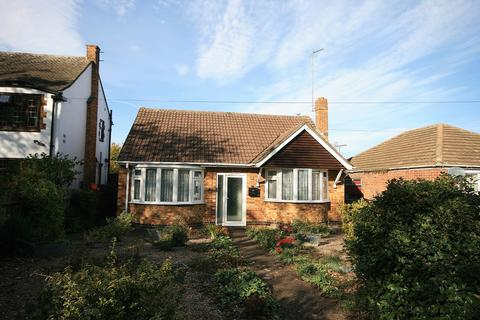 2 bedroom detached bungalow for sale - London Road, Delapre, Northampton, NN4