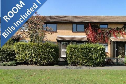 1 bedroom house share to rent - Strathcarron Court, Cambridge