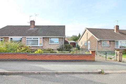2 bedroom semi-detached bungalow for sale - Durham Drive, South Wigston, Leicester