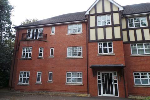 2 bedroom ground floor flat for sale - Birmingham Road, Wylde Green