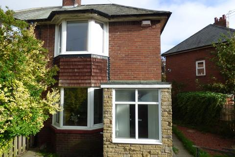 2 bedroom semi-detached house for sale - Carrfield Road, Newcastle upon Tyne, Tyne and Wear, NE3 3BA