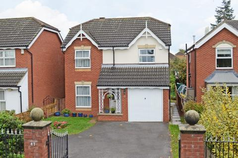 4 bedroom detached house for sale - Millfield Lane, Nether Poppleton