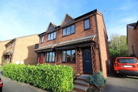 2 bedroom semi-detached house for sale - , Bennett's Court, Yate