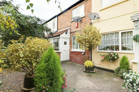 2 bedroom cottage for sale - Main Street, Calverton, Nottingham