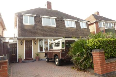3 bedroom semi-detached house for sale - Hollydale Road, Birmingham