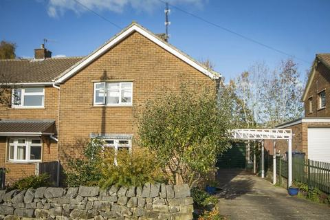 3 bedroom semi-detached house for sale - Springfield, Littleover