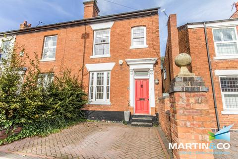 4 bedroom end of terrace house for sale - Greenfield Road, Harborne, B17